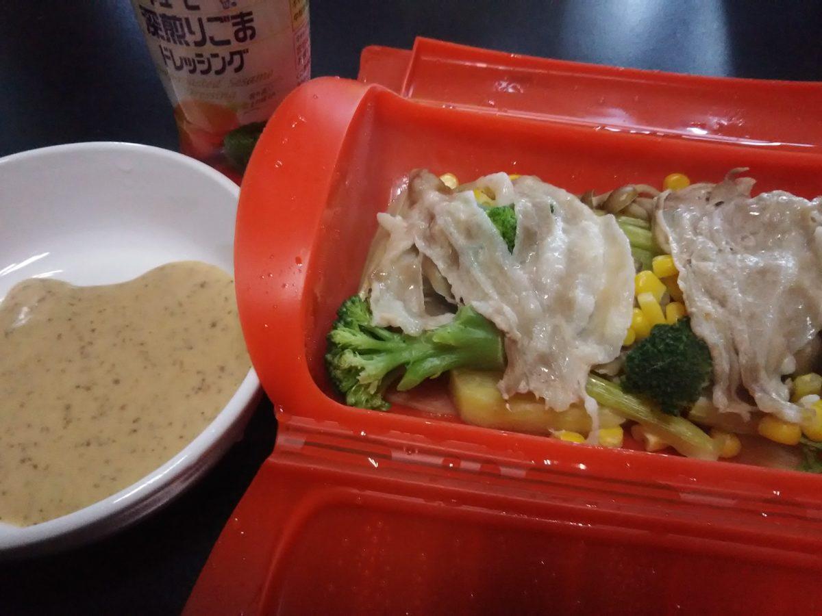 一人暮らしに最適・ルクエのスチームケースで温野菜レシピ